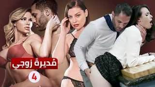 مسلسل س الحرة xxx أنبوب عربي في Porn-data.info