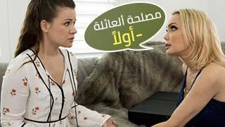 زواج مصلحة الحلقة الحرة xxx أنبوب عربي في Porn-data.info