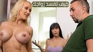تعليم مترحم الحرة xxx أنبوب عربي في Porn-data.info