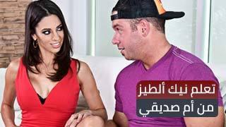 سكس نيك ام صديقي مترجم الحرة xxx أنبوب عربي في Porn-data.info