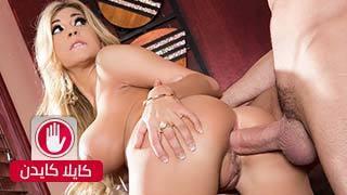 كايدن الحرة xxx أنبوب عربي في Porn-data.info