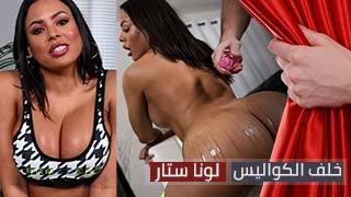 خلف الكواليس الكندية كلاسيكي الحرة xxx أنبوب عربي في Porn-data.info