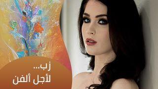 سكس بنات شميل ينيكو بعض الحرة Xxx أنبوب عربي في Porn Data Info