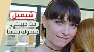 نيك شواذ متحولين جنسيا الحرة xxx أنبوب عربي في Porn-data.info