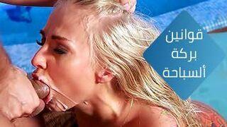 فتح اشرج الحرة xxx أنبوب عربي في Porn-data.info