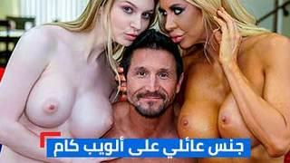 افلام سكس محارم عائلي حقيقي الحرة Xxx أنبوب عربي في Porn Data Info