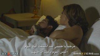 حرما مصلخا الحرة xxx أنبوب عربي في Porn-data.info