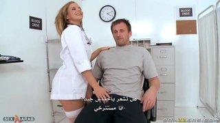 الممرضة الجميلة تعشق النيك الحرة Xxx أنبوب عربي في Porn Data Info