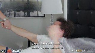 سكس مترجم الام تستحم مع ابنها لكي يستيقط الحرة xxx أنبوب عربي في ...