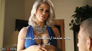 يدفع الكفالة لاختي لكي ينيكها الحرة Xxx أنبوب عربي في Porn Data Info