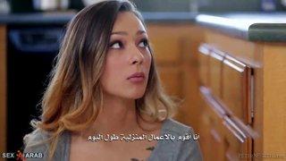 سكس نيكك الاخت الحرة xxx أنبوب عربي في Porn-data.info