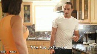 ينام مع امه مترجم الحرة xxx أنبوب عربي في Porn-data.info