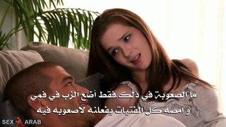 ينيك بنت عمه مترجم الحرة Xxx أنبوب عربي في Porn Data Info