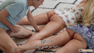 تجمع عائلى الام و الابن وخالته بيحلو الالغاز الحرة Xxx أنبوب عربي