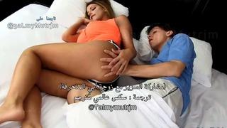 مشاركة السرير مع زوجة أبي المنحرفة الحرة xxx أنبوب عربي في Porn ...