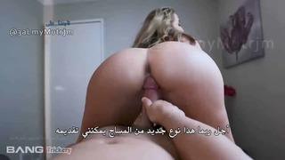 عاملة المساج ممحونة الحرة xxx أنبوب عربي في Porn-data.info