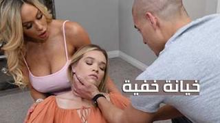 خيانة الجار مترجم الحرة xxx أنبوب عربي في Porn-data.info