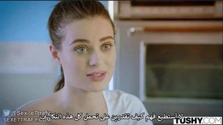التجاره الشبقه الجزء الثانى الحرة xxx أنبوب عربي في Porn-data.info
