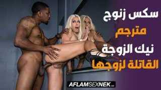 فيديو التحقيق الحرة xxx أنبوب عربي في Porn-data.info
