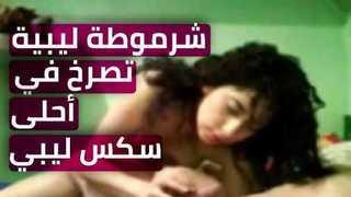 بورنو ليبي الحرة xxx أنبوب عربي في Porn-data.info