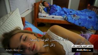 مشاهده افلام سكس مع الاخت الممحونه الأفلام الإباحية العربية