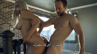 بنت الجيران المربربة الحرة xxx أنبوب عربي في Porn-data.info