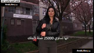 سكس مقابل المال ومحفظة اليورو مترجم | نيك في الشارع سكس عرب فيديو سكس