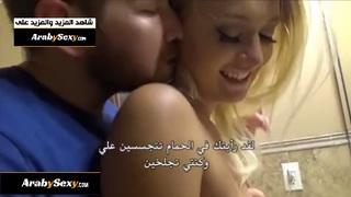 اخت المترددة الجزء الثاني الحرة xxx أنبوب عربي في Porn-data.info
