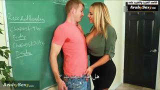 نيك معلمة دروس خصوصية الحرة xxx أنبوب عربي في Porn-data.info