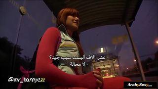 فلم سكس طويل في الشارع مقابل المال مترجم الحرة xxx أنبوب عربي في ...