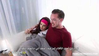 فلم رعب مترجم.sexar6.com الحرة xxx أنبوب عربي في Porn-data.info