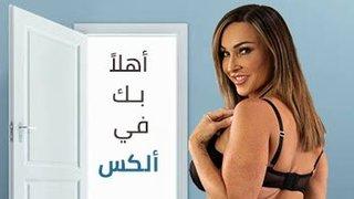 عرب ميلف سكس مترجم الحرة xxx أنبوب عربي في Porn-data.info