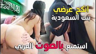 نيك فتاة سعودية ونكح عرضها من شيخ عربي 8211; سكس سعودي سكس عرب ...