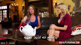 استثناء ممحونة الحرة xxx أنبوب عربي في Porn-data.info