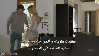 سكس اخوات مترجم الاخت تحب اخوها لانه جميل سكس عرب فيديو سكس