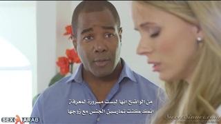 لحن الانتقام الحرة xxx أنبوب عربي في Porn-data.info
