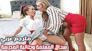 سحاق يابانى مترجم الحرة xxx أنبوب عربي في Porn-data.info