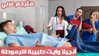 أنجيلا مترجم الحرة xxx أنبوب عربي في Porn-data.info