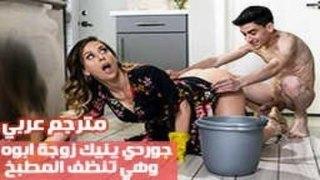 سكس جوردي ينيك زوه ابوه وهي تطبخ الحرة xxx أنبوب عربي في Porn-data ...