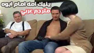 سكس ديوث مترجم الحرة xxx أنبوب عربي في Porn-data.info