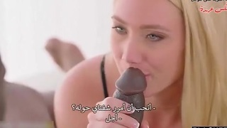 فيلم إقناع المستثمر بقدراتها الخاصة مترجم سكس عرب فيديو سكس