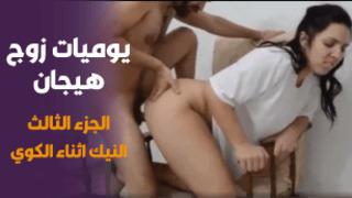 ناقص مزرعة حامل الحرة xxx أنبوب عربي في Porn-data.info