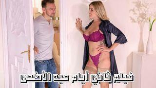 بيت الدعارة مترجم الحرة Xxx أنبوب عربي في Porn Data Info