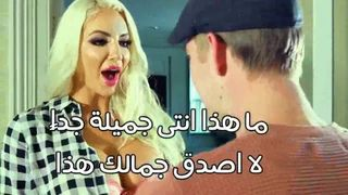 تخون زوجها مع صديقه مترجم عربي الحرة xxx أنبوب عربي في Porn-data.info