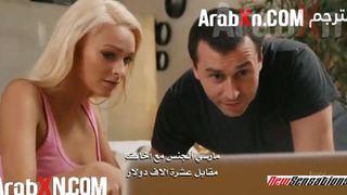 سكس اخوات مترجم كامل أنبوب الجنس العربي
