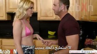 نيك صديقت اختي الحرة xxx أنبوب عربي في Porn-data.info