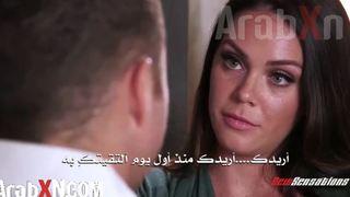 االابن يعوض امه الارمله مترجم الحرة xxx أنبوب عربي في Porn-data.info
