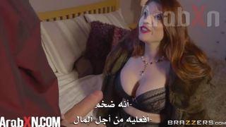 سكس نيك مقابل المال مترجم الحرة xxx أنبوب عربي في Porn-data.info
