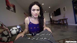 سكس الابن وامة الحرة xxx أنبوب عربي في Porn-data.info