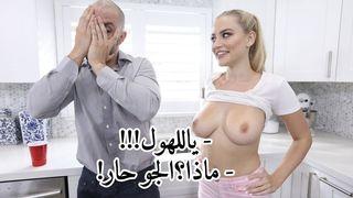 جسم كهرباء الحرة xxx أنبوب عربي في Porn-data.info